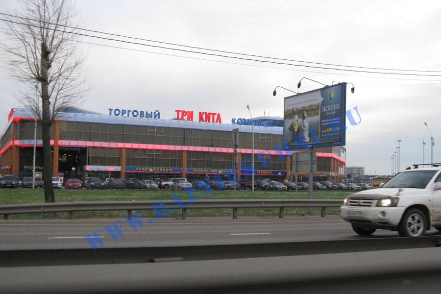 Купить мебель в Москве  Мебельные магазины и салоны в ТК